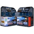 9007 5900K SUPER WHITE XENON HID HALOGEN HEADLIGHT BULBS - 2 PACKS